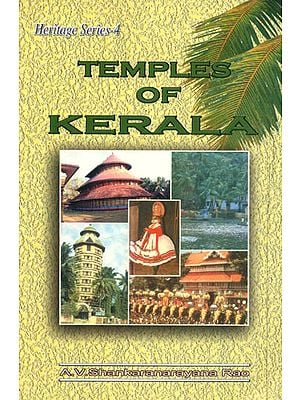 Temples of Kerala