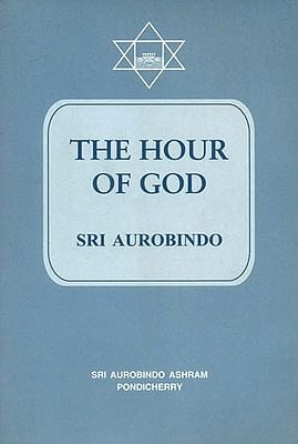 The Hour of God