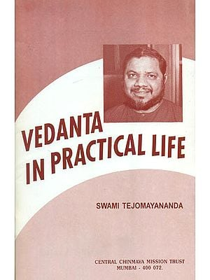 Vedanta in Practical Life