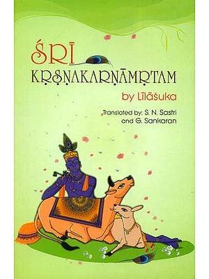 Sri Krsnakarnamrtam by Lilasuka