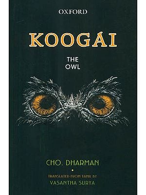 Koogai (The Owl)