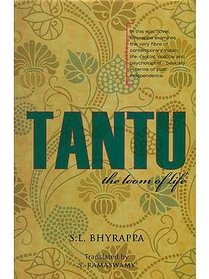 Tantu The Loom of Life