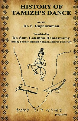 History of Tamizh's Dance