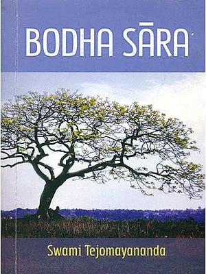 Bodha Sara (The Essence of Knowledge)