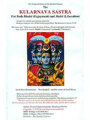 The Kularnava Sastra: For Both Bhukti (Enjoyment) and Mukti (Liberation)