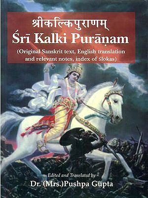 Sri Kalki Puranam