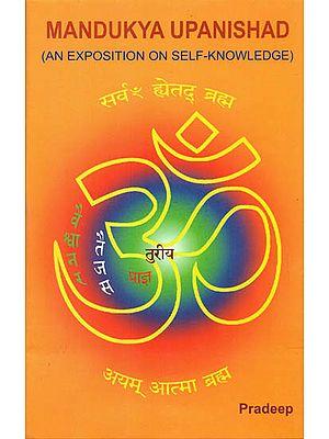 Mandukya Upanishad (An Exposition on Self-Knowledge)