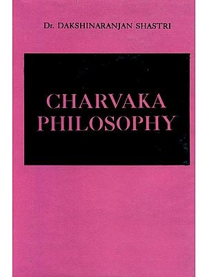 Charvaka Philosophy (An Old and Rare Book)