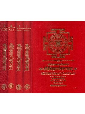 श्रीविद्यार्णवतन्त्रम्: Sri Vidyarnava Tantram of Sri Vidyaranya (Sanskrit Text With Hindi Translation and Explanation) (Set of 5 Volumes)