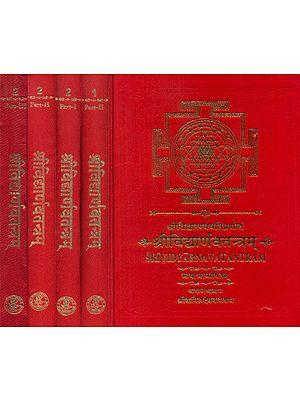 श्रीविद्यार्णवतन्त्रम्: Sri Vidyarnava Tantram of Sri Vidyaranya (Sanskrit Text With Hindi Translation and Explanation) (Set of 5 Volumes)