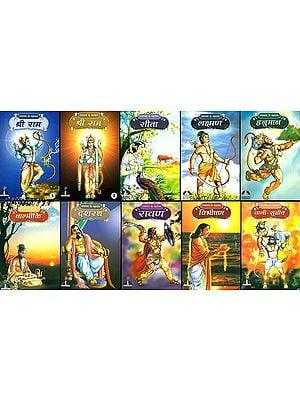 रामायण के महापात्र: Epic Characters of Ramayana (Set of 10 Books)