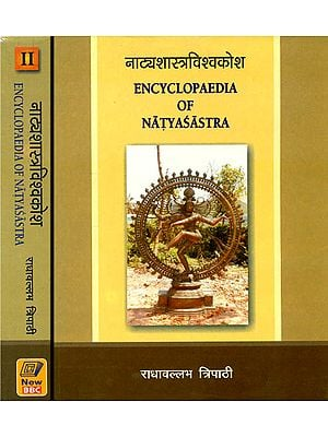 नाट्यशास्त्रविश्वकोश: Encyclopaedia of Natyasastra (Set of 2 Volumes)