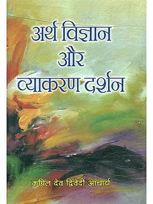 अर्थ विज्ञान और व्याकरण दर्शन: Science of Meaning Artha and Philosophy of Grammer
