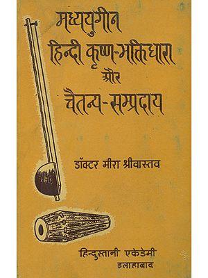 मध्ययुगीन हिन्दी कृष्ण भक्तिधारा और चैतन्य सम्प्रदाय: Medieval Krishna Bhakti in Hindi and Chaitanya Sampradaya (An Old and Rare Book)
