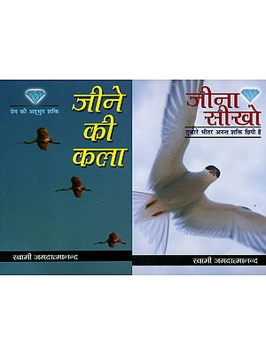 जीने की कला: Learn to Live (Set of 2 Volumes)