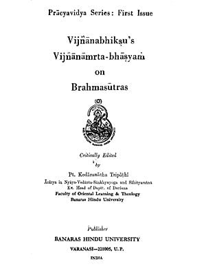 विज्ञानामृतभाष्यम्:  Vijnanamrta-Bhasyam of Vijnana Bhiksu on Brahmasutras (An Old and Rare Book)