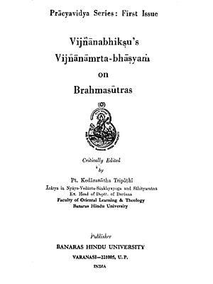 विज्ञानामृतभाष्यम्:  Vijnanamrta-Bhasyam of Vijnana Bhiksu on Brahmasutras (An Old and Rare Book)