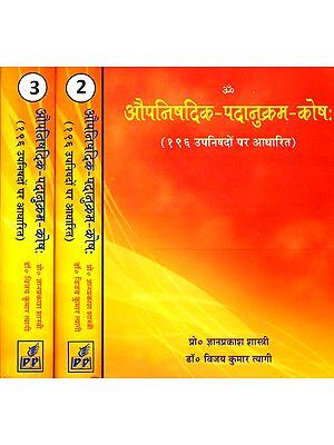 औपनिषदिक पदानुक्रम कोष: Word Index to 196 Upanishads (Set of Three Volumes)