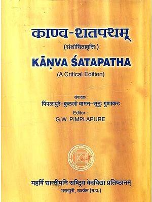 काण्व शतपथम्: Kanva Satapatha Brahman (A Critical Edition)