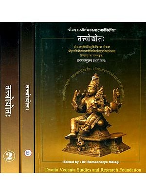 तत्त्वाघोत: Tattvodyota of Anandatirtha (Set of 3 Volumes)