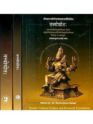 तत्त्वाघोत: Tattvodyota of Anandatirtha (Set of 3 Volumes)
