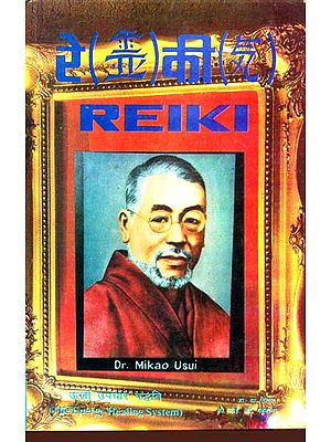रेकी: Reiki (Touch Healing and Tele Therapy)