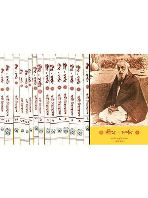 শ্রিম দর্শন: Shri 'M' Darshan (Set of 16 Volumes in Bengali)