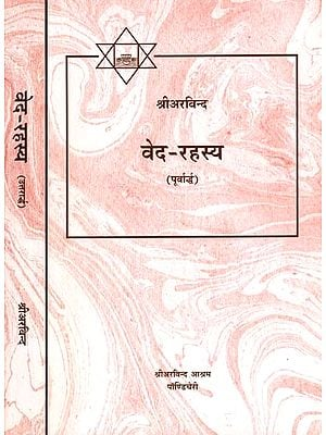 वेद रहस्य: Secrets of Vedas (Set of Two Volumes)