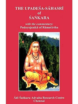 The Upadesa Sahasri of Sankara (With The Commentary of Padayojanika of Ramatirtha)