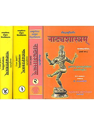 नाट्यशास्त्रम् (संस्कृत एवं हिंदी अनुवाद): Natyasastra - Only Edition with Translation of 'Abhinava Bharati' Commentary (Set of 4 Volumes)