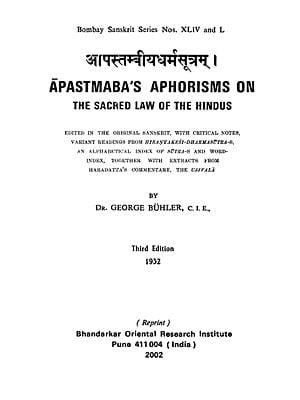 आपस्तम्बीयधर्मसूत्रम्: Apastamba's Aphorisms on The Sacred Law of The Hindus