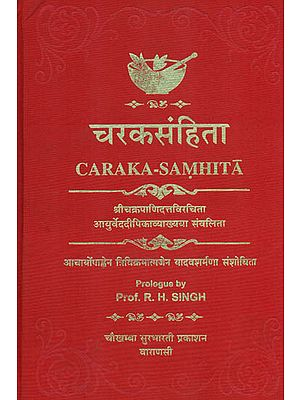 चरकसंहिता: Caraka Samhita of Agnivesa - With The Ayurvedadipika Commentary by Sri Cakrapanidatta (Sanskrit Only)