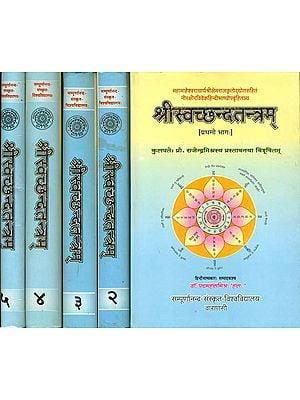 श्री स्वच्छन्दतन्त्रम् (संस्कृत एवं हिन्दी अनुवाद) - Sri Svacchandatantram With Two Commentaries of Mahamahesvara Sri Ksemaraja and Niraksiraviveka (Set of 5 Volumes)