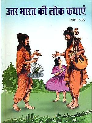 उत्तर भारत की लोक कथायें: Folk Stories of North India