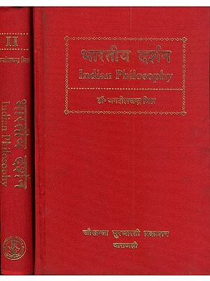 भारतीय दर्शन: Indian Philosophy (Set of 2 Volumes)
