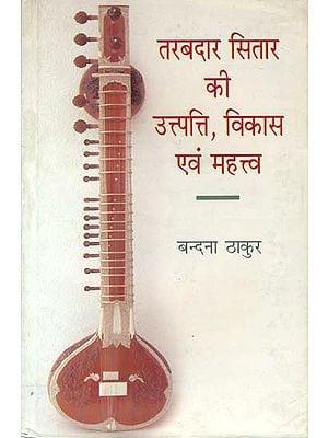 तरबदार सितार की उत्त्पत्ति, विकास एवं महत्त्व: Origin, Development and Significance of Tarabdar Sitar