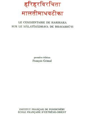 मालतीमाधवटिका: Malati Madhava Tika with the Commentary of Harihara