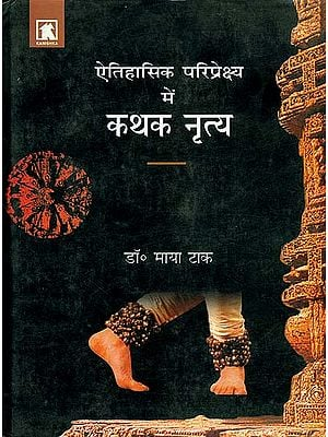 ऐतिहासिक परिप्रेक्ष्य में कथक नृत्य: Kathak Dance in Historical Context