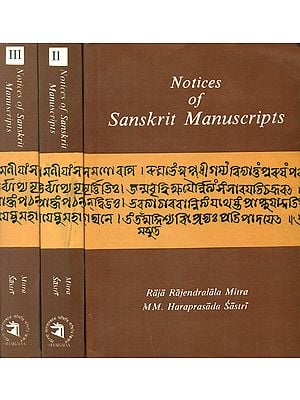 Notices of Sanskrit Manuscripts - Set of Three Volumes (An Old and Rare Book)