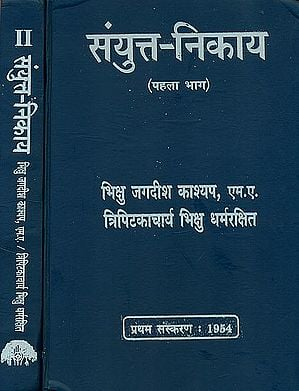 संयुक्त निकाय: Sanyukta Nikaya (Set of 2 Volumes)