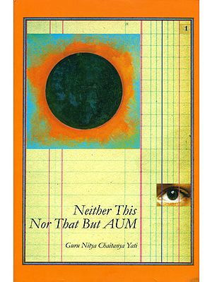 Neither This Nor That But… AUM