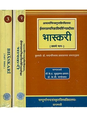 BHASKARI (Three Volumes)
