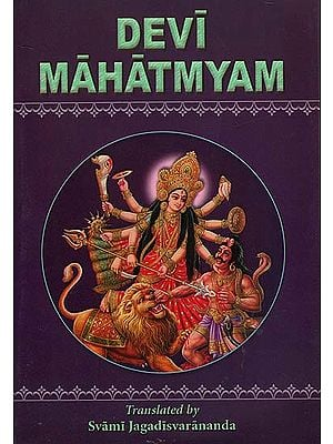 Devi Mahatmyam: (Glory of The Divine Mother) (700 Mantras on Sri Durga)