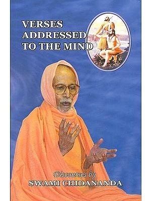 Verses Addressed To The Mind (Manache Shlok By Sant Samartha Ramdas)