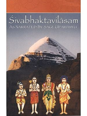 Sivabhaktavilasam As Narrated By Sage Upamanyu in Skanda Upapuranam