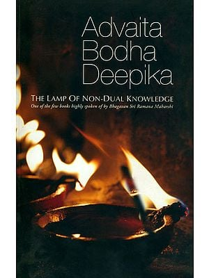 Advaita Bodha Deepika [Lamp Of Non-Dual Knowledge]