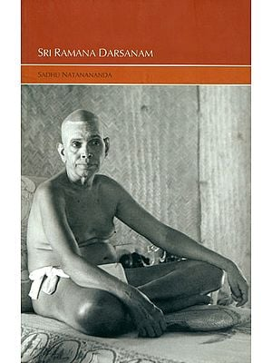 Sri Ramana Darsanam (also known as Chaitanya Sakshatkaram)