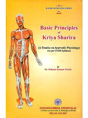 Basic Principle of Kriya Sharira: (A Treatise on Ayurvedic Physiology)