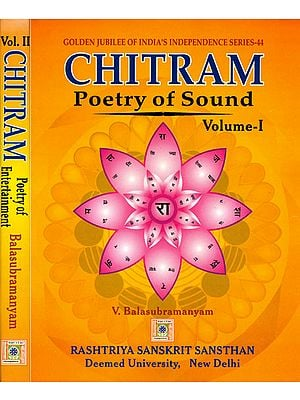 Chitram Poetry of Sound (Two Volumes)