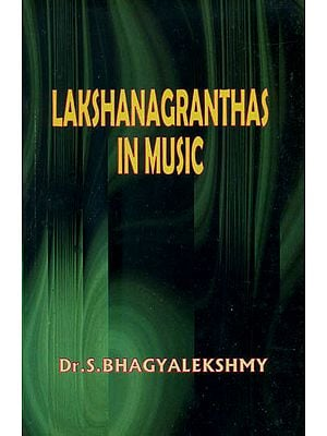 Lakshanagranthas in Music